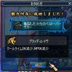 ScreenShot2011_1015_160315061.jpg