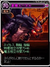 ScreenShot2011_1015_162515403.jpg