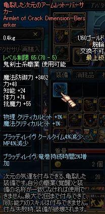 ScreenShot2011_1020_004123082.jpg