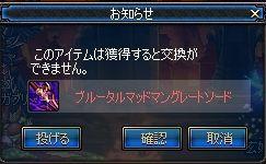 ScreenShot2011_1022_230833090.jpg
