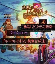 ScreenShot2011_1029_225635391.jpg