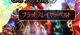 ScreenShot2011_1029_235124817.jpg