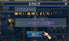 ScreenShot2011_1030_001104530.jpg