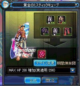ScreenShot2011_1104_195925229.jpg