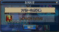 ScreenShot2011_1104_195954365.jpg