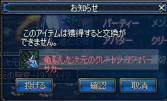 ScreenShot2011_1104_233824539.jpg