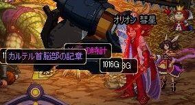ScreenShot2011_1105_014138042.jpg