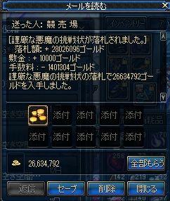 ScreenShot2011_1108_012348469.jpg