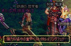 ScreenShot2011_1110_135643192.jpg