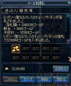 ScreenShot2011_1110_220446398.jpg