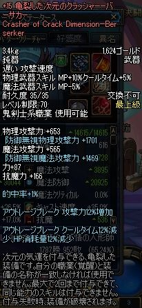 ScreenShot2011_1112_022604383.jpg