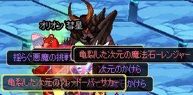 ScreenShot2011_1112_203811909.jpg