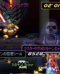 ScreenShot2011_1113_094617972.jpg