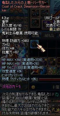 ScreenShot2011_1113_133018620.jpg