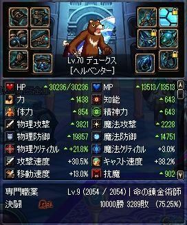 ScreenShot2011_1113_221538781.jpg