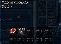 ScreenShot2011_1224_125221127.jpg