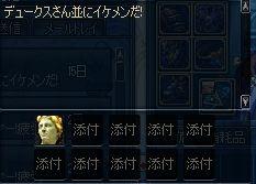 ScreenShot2011_1229_212639092.jpg