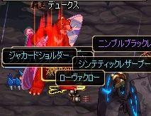 ScreenShot2011_1231_211842795.jpg