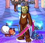 ScreenShot2012_0106_030230120.jpg