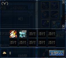 ScreenShot2012_0115_202831579.jpg