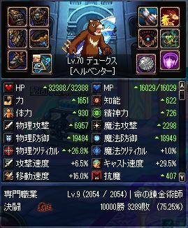 ScreenShot2012_0119_152426926.jpg