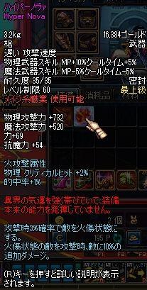 ScreenShot2012_0211_174955613.jpg