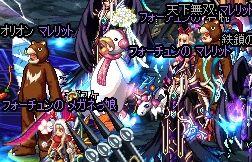 ScreenShot2012_0213_223505723.jpg