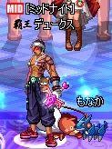 ScreenShot2012_0214_225227131.jpg
