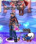 ScreenShot2012_0214_225253716.jpg