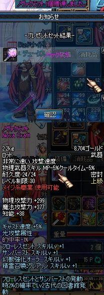 ScreenShot2012_0226_001723442.jpg