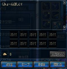 ScreenShot2012_0229_042451969.jpg