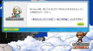 進撃 DKスキル改変