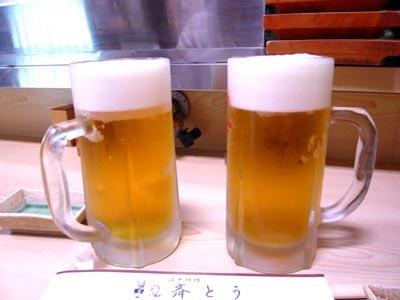 ビール~1