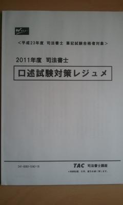 2011-10-04 12.59.33
