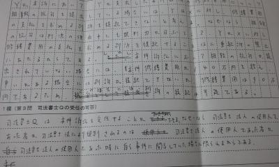 2012-01-07 19.29.39