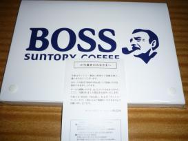 BOSS オリジナル ファイルケース