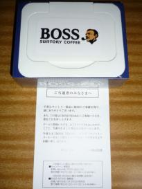 BOSS オリジナル BOXウェットティッシュ