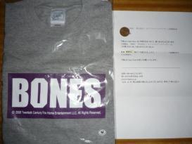 「BONES -骨は語る-」オリジナルT シャツ