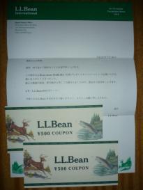 L.L.Bean 1,000円クーポン