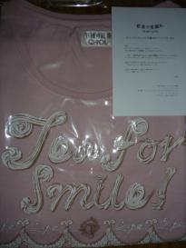 Tea for smile Tシャツ