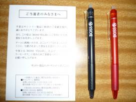 BOSS オリジナル ボールペンセット