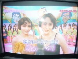 恵比寿ロータリー姉妹