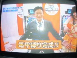 コンコルド店長 福田さん