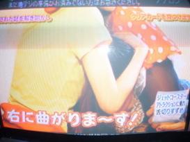 ユースケ&あやまんJAPAN