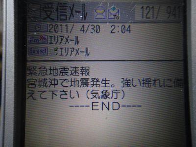 b20110430DSC07254.jpg