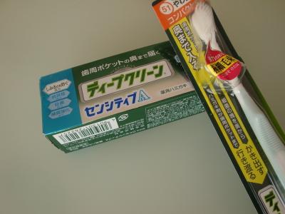 DSC01730.jpg