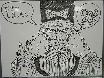 宮古島 台風20号
