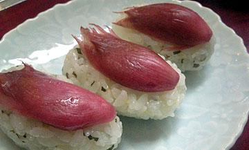 みょうが寿司