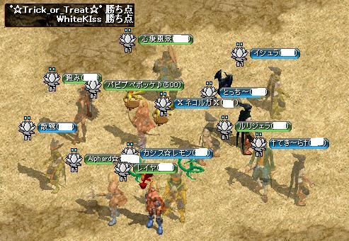 トリック戦3