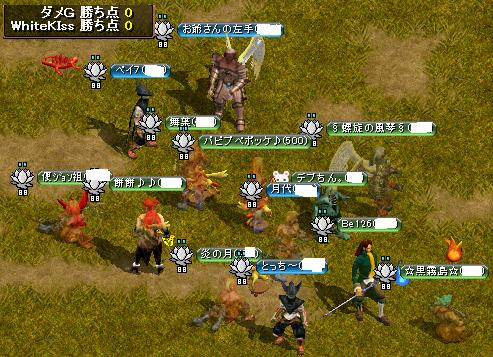 ダメG戦4